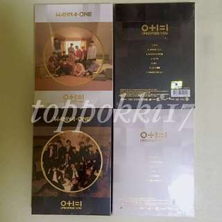 Incoming instocks wanna one IPU day night ver sealed unsealed