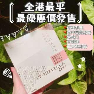 [日本直送] Tremella Dx+ 排毒瘦身酵素 Jelly