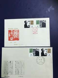 China stamp-1981 J67 A/B FDC