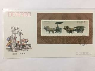 Prc china T151M bronze chariots fdc
