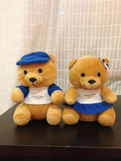 Singapore Airlines 70th Anniversary Teddy Bear