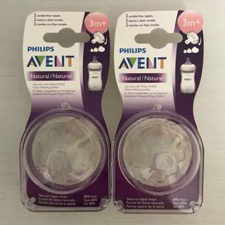 {NEW} Avent Natural Teats 3m+ Variable Holes
