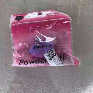 Mini beauty blender/powder puff