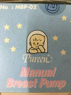 Puréen manual breast pump