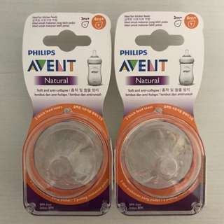 {NEW} Avent Natural Teats 6m+ Thick Feed Flow