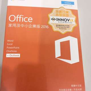 Microsoft Office Home and Business 2016 (CHI/ENG)