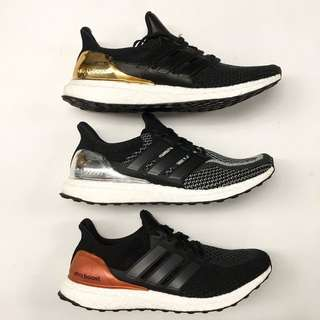 Ultra Boost Medal