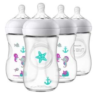 {NEW} Avent Natural Bottle 260ml - seahorse design