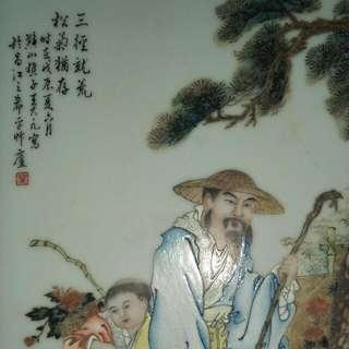 珠山八友王大凡瓷板(供赏)86218574