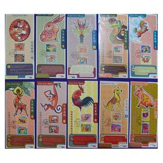 Zodiac series in cards Tiger; Rabbit; Dragon; Snake; Horse; Goat; Monkey; Rooster; Dog & Boar each priced at $1.70