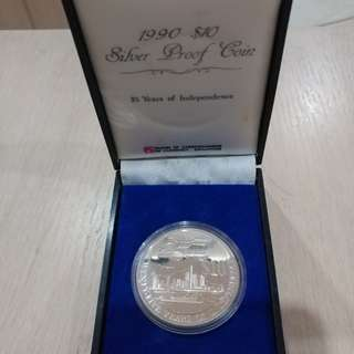 1990 $10 Silver Proof Coin - 25 Years Of Independence . Issued By Singapore Mint.