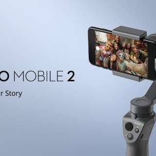 DJI Osmo mobile 2 [Rental]