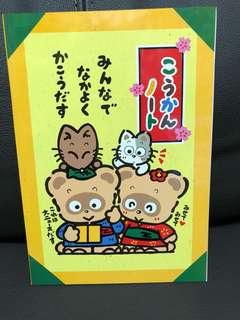 Sanrio 沅熊 notebook 單行簿