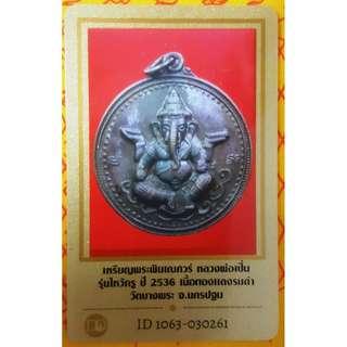 [$98] Phra Pikanet/Ganesha (LP Pern)