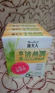珮夫人草本清熱潤冲劑 (3盒送1盒優惠裝) 每盒內有4包