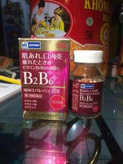 Vitamin B2B6