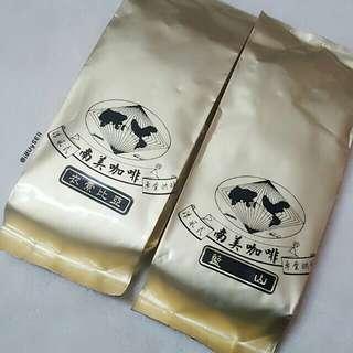 #73 南美咖啡豆- 藍山+衣索比亞(1+1=2包組合價)(免運)#含運最划算#幫你省運費