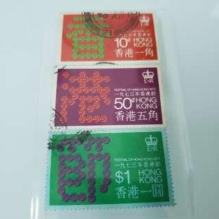 1973年香港節紀念第二組舊票