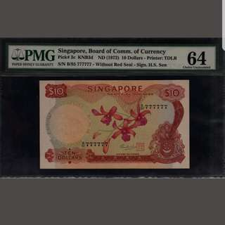 B/95 777777 Singapore Orchid $10 Last Prefix Solid Number PMG Choice UNC Rare