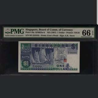 Matching B/5 555555 Singapore Ship $1 & $10 Super Solid PMG 66 Gem UNC EPQ Rare