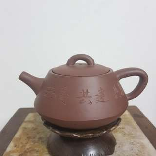 紫砂壶 (一带一路) Zisha Teapot