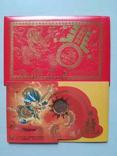 2000 Singapore Uncirculated Coin Set Hongbao Pack