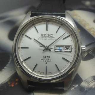 KING SEIKO CHRONOMETER HI-BEAT AUTOMATIC WATCH 1970's