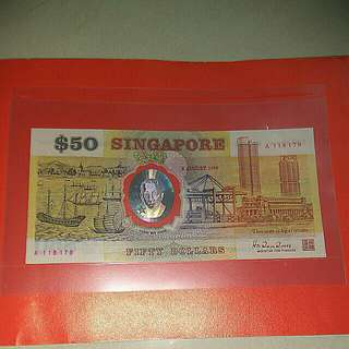 $50 note made in 1990