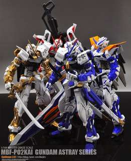 WTB MG Gundam Astray Model kits