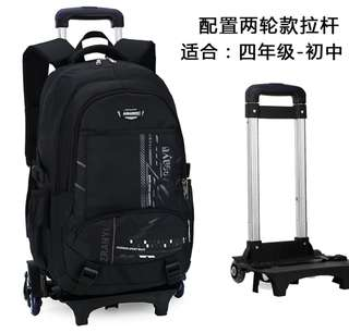 School Trolley Bag- (In-stock)