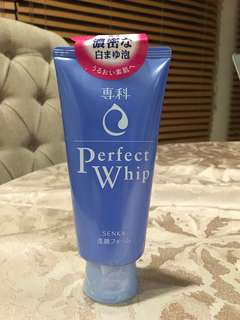 Brand New and Authentic: Perfect Whip from Japan