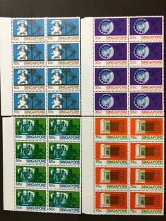 Clearing at Face Value: Singapore 1979 Telephone Service Stamps Set of 4 in Blocks of 8, Mint Not Hinged.