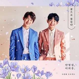 [PREORDER] HYUNSEOB X EUIWOONG - DYED WITH DREAMS