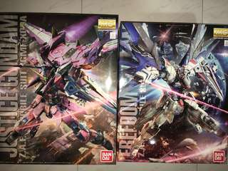 Bundle - MG Justice & MG Freedom 2.0