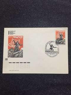 USSR Russia 1971 Viva La Commune FDC Stamp