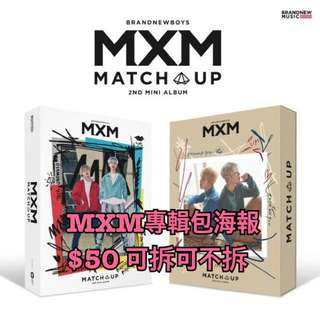 MXM Kpop CD 專輯