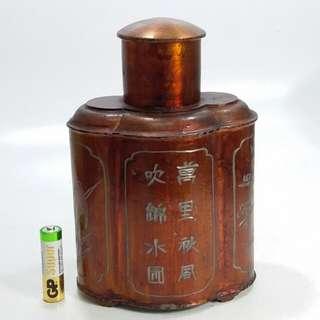 懷舊 茶葉罐