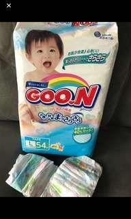 Goon Tape Diapers (S, M, L, XL)