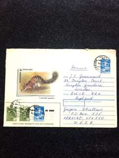 USSR Russia Stamped Envelope Used