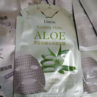 BOOMING Facial Mask from China