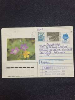 USSR Russia Stamped Envelope 1992 Stamps
