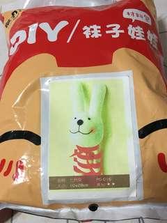 DIY material package (rabbit)