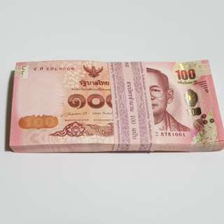 Thai Baht100 Stack 100pcs