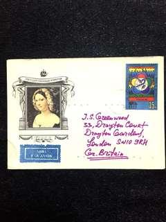 USSR Russia Postal Envelope Used