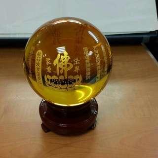 經文黃水晶球