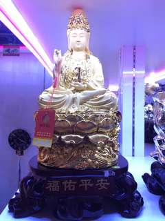 *New* Golden Guan Yin Statue