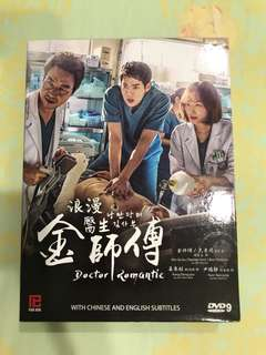 Very New Doctor Romantic K Drama for sale!