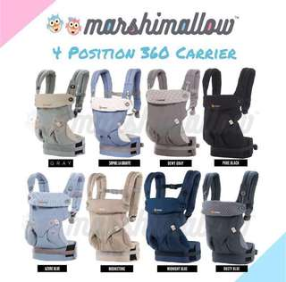 360 Baby Carrier (4 position)