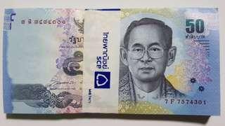 Thai Baht50 Farewell of the King Rama IX