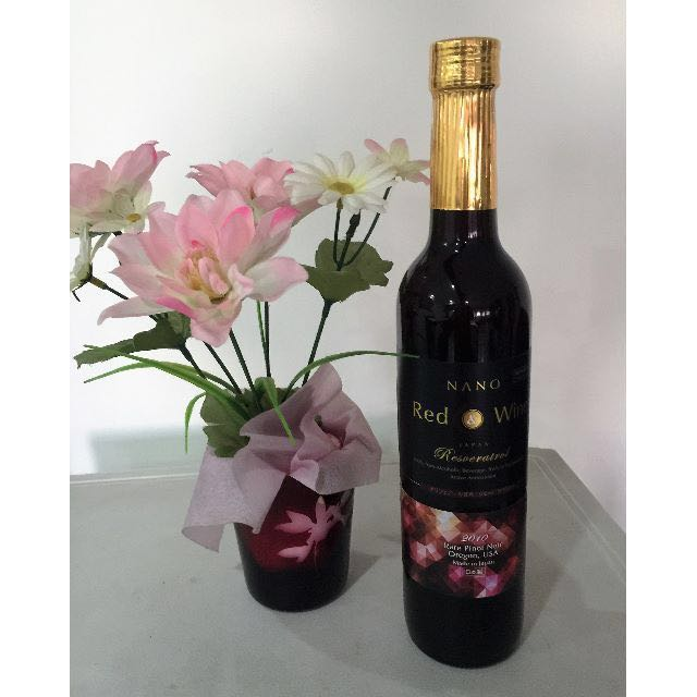 New Stock: Weight Loss Organic Non-Alcoholic Red Wine With Powerful Anti-Oxidant. Resveratrol.
